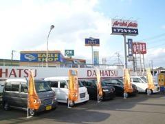 当店は長崎自動車道諫早I.Cから島原方面へ車で約15分!国道57号線のこの看板が目印!道路沿いなのですぐわかりますよ♪