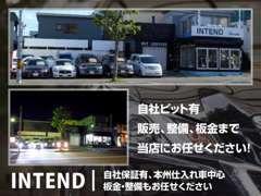 地下鉄東西線菊水駅より徒歩5分のゆたか幼稚園さんお向えです☆