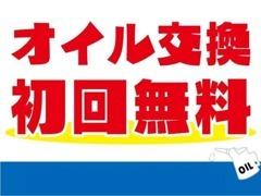 ☆季節の特別キャンペーン☆ 【納車後初回のオイル交換無料サービス!】納車後もお車の事は、ダイヤ自動車にお任せ下さい!