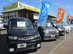 店舗は高松市(旧香川町)にあります。