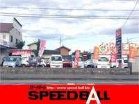 Speed Ball null