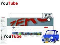☆YouTubeに在庫車輌の動画を随時UPしています☆気になるお車は動画で更にチェックしてみて下さい!!