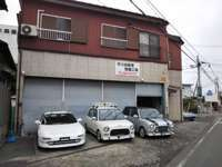 平川自動車整備工場 null