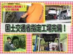 ■近畿陸運局認証工場完備■納車前整備では2級整備資格保有者が一台ずつ丁寧に整備させて頂きます。