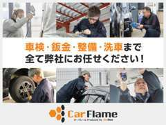 仕入・内装仕上・外装仕上・電装・納車のプロが、徹底的に追及し【キレイな良質車のお買い得価格】を実現しております!