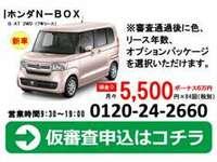 詳しくはホームページwww.bluemoon-auto.jpをご覧ください♪