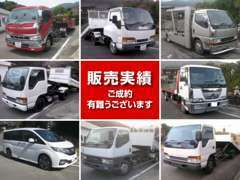 乗用車・トラック・重機・工作機械、買取、販売をしています。