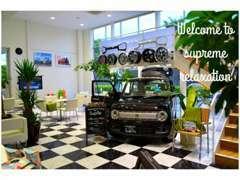 お車選びからお車の点検までお客様には心ゆくまで寛いで頂けるリゾート空間をご提供いたします。新しい車選びは鹿の子台店で