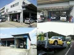 信頼できる提携指定民間車検工場完備です。点検整備板金修理OK!
