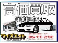全車安心の無料保証付き!エンジン・ミッションの保証から、お客様に大好評の長期延長保証もご用意しております。