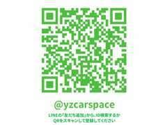 公式ホームページにて最新情報公開中50枚以上の大画像でご覧いただけます♪【www.yz-car-space.com】ブログも更新中~