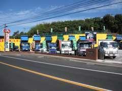 トラックセンターをオープン!!4t車までをメインに展示中!!