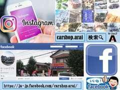 Instagram、Facebook 随時更新中です★ぜひ、フォローといいねをよろしくお願いいたします!!