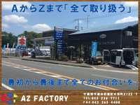 AZ FACTORY null