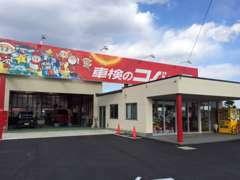 赤い看板が目印です!展示車は、軽自動車からミニバンまでお客様のニーズにお応え出来るように取り揃えております。