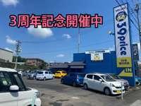 39プライス 19号春日井店 null