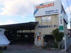 本社工場です。民間車検場として整備部門からスタートしました。