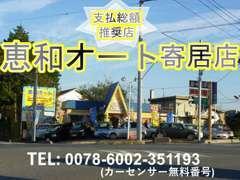 アットホームなお店です(*^^)vお気軽にお立ち寄りください!