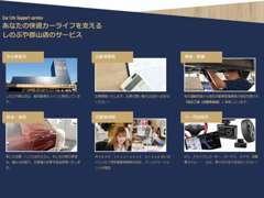 広い駐車場も隣に完備しております。お車でお越しの際もご安心ください!