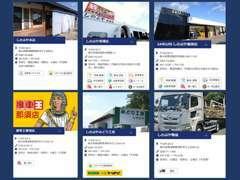 弊社ではウイルス対策を徹底して実施しております。