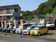 新しい展示場もございます。長崎市昭和3丁目208-5です。フリーダイヤル0078-6002-308119までお問い合わせください。