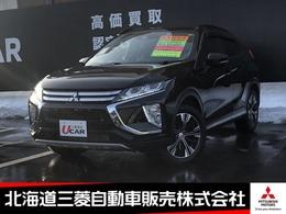 三菱 エクリプスクロス 1.5 G プラスパッケージ 4WD 純正スマホ連携ナビ S-AWC搭載車両