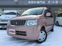 三菱 eKワゴン 660 G ABS キーレス 衝突安全ボディー