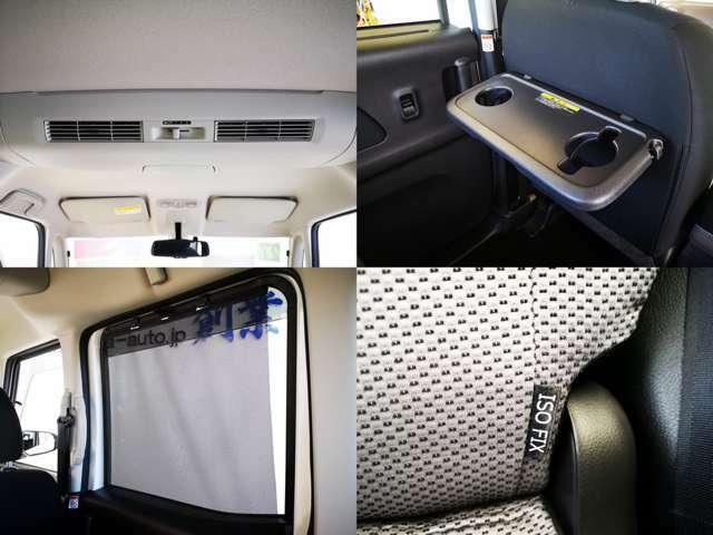 後席にやさしい スーパーハイトな軽カーですよ、 リアサーキュレータはすごく大事ですよ、夏は有ると無いでは大違い ロールサンシェードやシートバックテーブルは更に優しい装備ですね