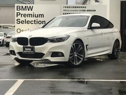 BMW 3シリーズグランツーリスモ 320d Mスポーツ ディーゼルターボ ワンオーナー LED ACC 19AW 黒革 2WD