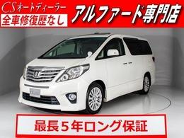 トヨタ アルファード 2.4 240S Cパッケージ サンルーフ/後席モニター/両側自動ドア