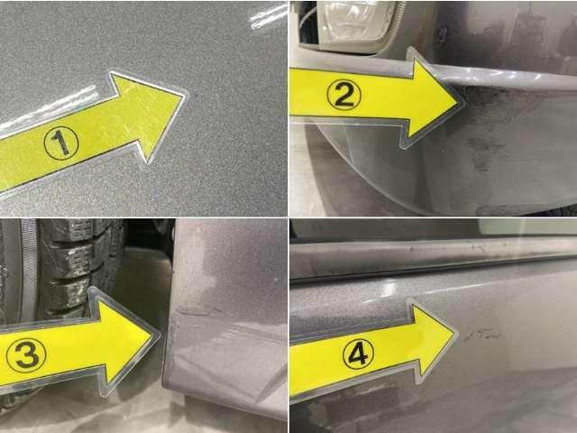 1、ボンネット タッチペン跡2、Fバンパータッチペン跡×23、左サイドステップ タッチペン跡4、左Rドア タッチペン跡※掲載写真以外にも、年式や走行距離に応じた微細な傷がある場合がございます。