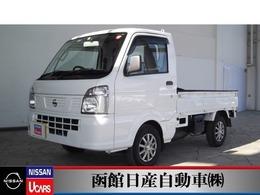日産 NT100クリッパー 660 DX 4WD