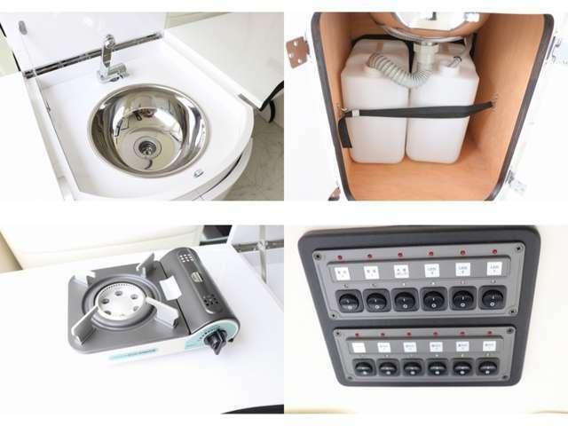 給排水シンク コンロ 集中スイッチ LED照明