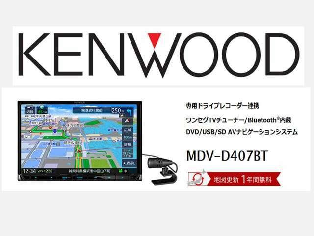 Bプラン画像:KENWOOD メモリーナビ・MDV-D407BT ワンセグ・CD・BTオーディオ。※詳しくはメーカーHPで!
