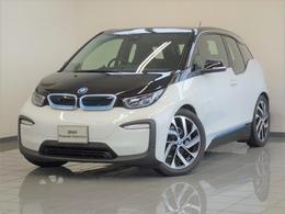BMW i3 スイート レンジエクステンダー装備車 アクテイブクルーズコントロール 94Ah