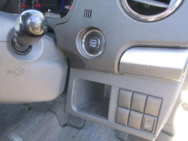 プッシュ式のスタートボタンです。