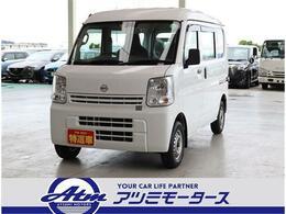 日産 NV100クリッパー 660 DX ハイルーフ 5AGS車 軽減ブレーキ・ETC付