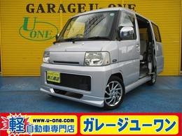 三菱 タウンボックス 660 LX ハイルーフ