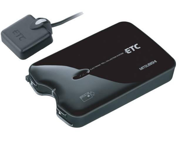 Bプラン画像:ETC付きのプランです。アンテナ分離・スピーカー一体型。今やETCは必需品!これで長距離ドライブも楽々!