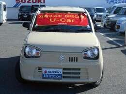 期間中、お車をご成約頂きましたお客様に、選べる特選グルメギフトをお送りしております☆