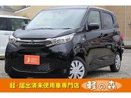 三菱 eKワゴン 660 M 軽自動車 届出済未使用車 衝突被害軽減B