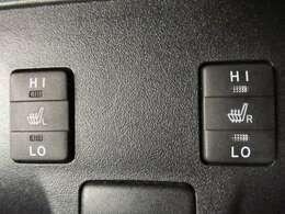 シートヒーター付きなので、冬でもお尻がポッカポカ♪長距離のドライブでも、暖かくクルマに乗れそうですね。