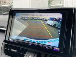 ◆社外9インチナビ◆フルセグTV◆Bluetooth接続◆バックモニター【バックモニターで安全確認もできます。駐車が苦手な方に是非ともオススメしたい装備です。】◆試乗も可能です!!