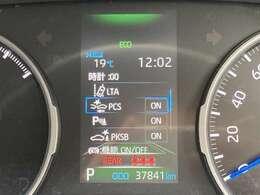 ◆プリクラッシュセーフティシステム【進路上の車両や歩行者を前方センサーで検出し、衝突の可能性が高いとシステムが判断した時に警報やブレーキ制御により運転者の衝突回避操作を補助します。】