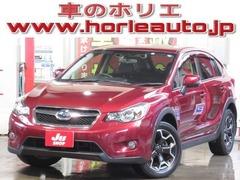 スバル インプレッサXV の中古車 2.0i-L アイサイト 4WD 埼玉県草加市 99.7万円