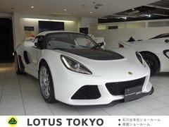 ロータス エキシージ の中古車 70th アニバーサリー エディション 東京都渋谷区 838.0万円