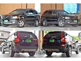 車検たっぷりのXC90が入庫いたしました!!外装・内装共に綺麗なお車です♪特別仕様車のブラックパールエディションです★お探しの方はこの機会をお見逃しなく◎おススメの1台となってります◎