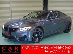 BMW M4クーペ の中古車 M DCT ドライブロジック 千葉県四街道市 388.0万円