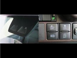 【スマートアシスト】衝突軽減・運転アシスト、安心安全に運転していただける装備が満載です。詳細はスタッフからご案内致します。