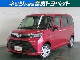 トヨタ タンク 1.0 X S トヨタ認定中古車 残価ローン取扱い